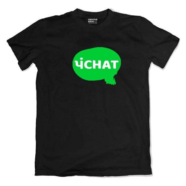 Panchat Black Tshirt