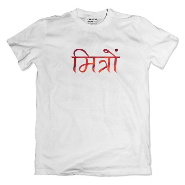 Mitro Tshirt
