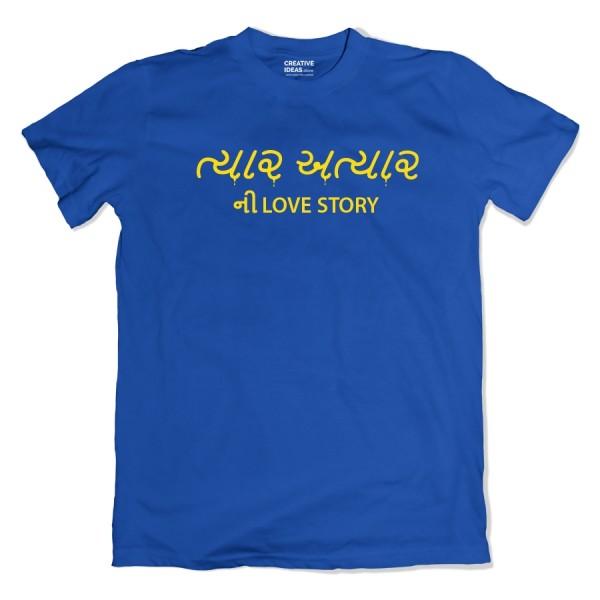 Tyaar Atyaar ni Love Story - Chasani the movie