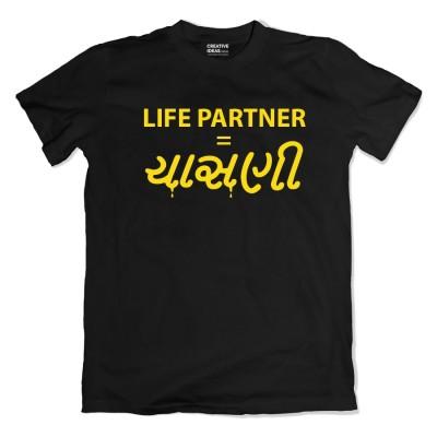 Life partner Chasani - the movie