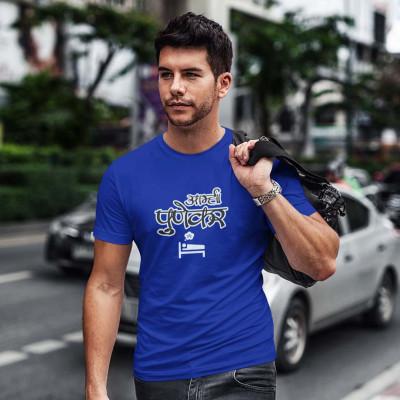 Mi Punekar Blue Tshirt