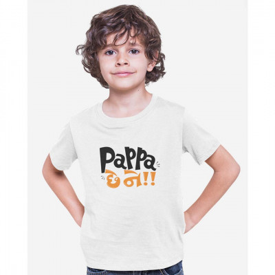 Pappa Che Ne Kids Special Tshirt by The Comedy Factory