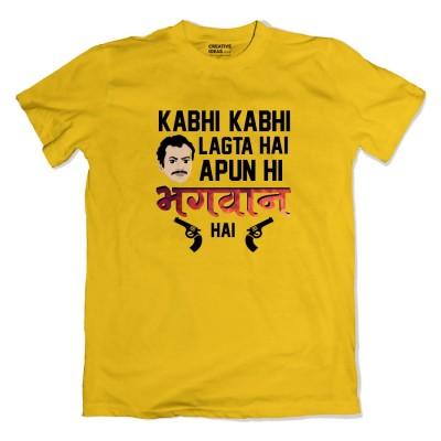 Kabhi Kabhi Lagta Hai Apun Hi Bhagwan Hai Tshirt