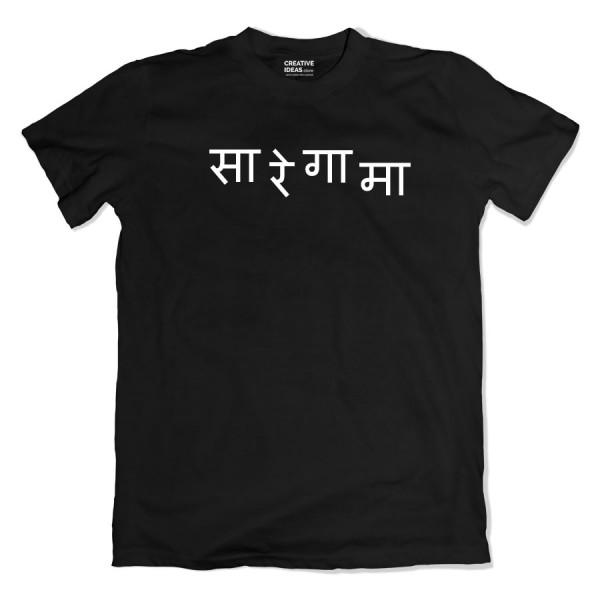 Sa Re Ga Ma Black Tshirt