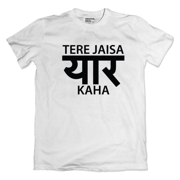 Tere Jaisa Yaar Kaha White Tshirt