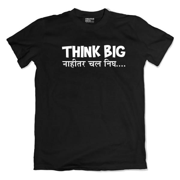 Think Big Black Tshirt