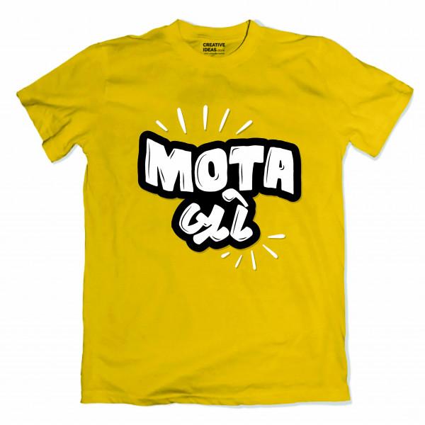 Mota Bro Unisex Yellow Tshirt by The Comedy Factory