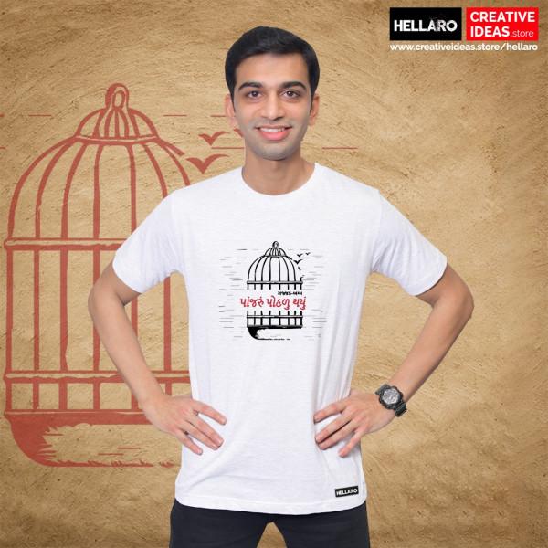 Ek Sajjad Bamm Panjharu Pohlu Thayu Tshirt - Hellaro Merchandise