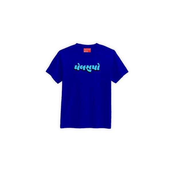 Ghelsapo Tshirt