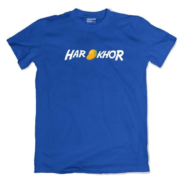 HarAamkhor Tshirt