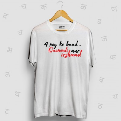 4 Peg Ke Baad Qawwali Aur Irshaad - Rhyming White Tshirt