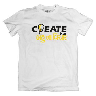 Create Kar Bau Na Vichar - White