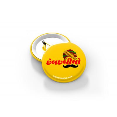 Chelchabilo Button Badge