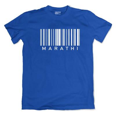 Barcode Marathi Blue Tshirt