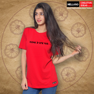 Graba is Always Greater than Rajpath Red Tshirt - Hellaro Merchandise