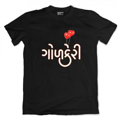 Golkeri Black Tshirt