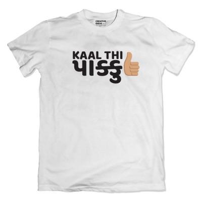 Kaal thi Pakku White Tshirt