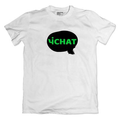 Panchat White Tshirt