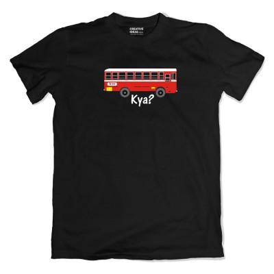 Bus Kya? Tshirt