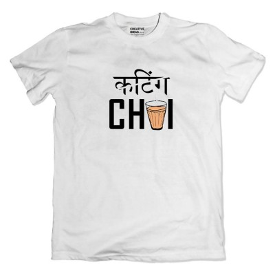 Cutting Chai Tshirt