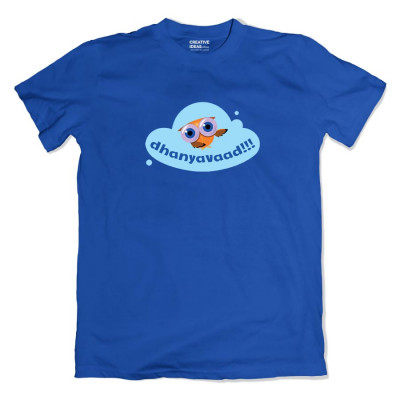 Dhanyavaad Tshirt