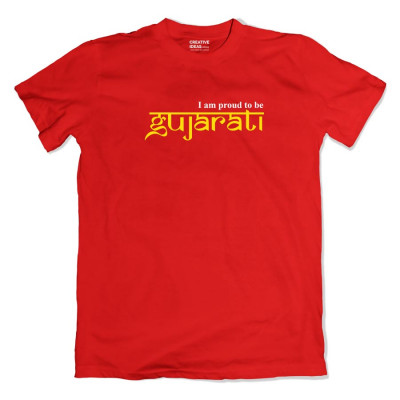 I am Proud to be Gujarati Tshirt