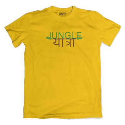 Jungle Yatra Tshirt