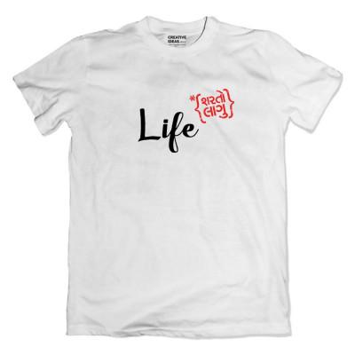 Life*Sharato Lagu Tshirt