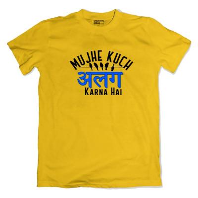 Mujhe Kuch Alag Karna Hai Tshirt