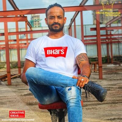 Bhai's Tshirt
