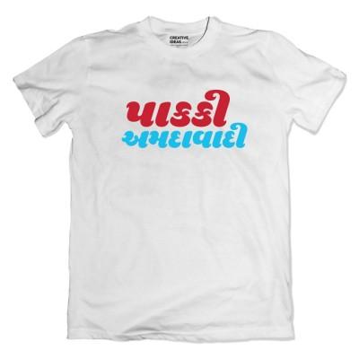 Pakki AMDAVADI Tshirt