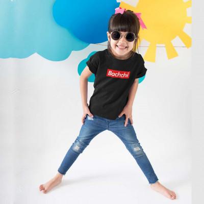 Bachchi Kids Special Tshirt Black
