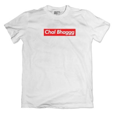 Chal Bhaggg Mawali White Tshirt