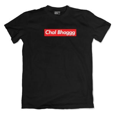 Chal Bhaggg Mawali Black Tshirt