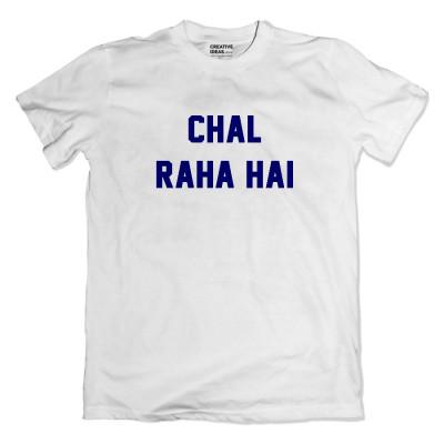 Chal raha hai Unisex White Tshirt by Viraj Ghelani