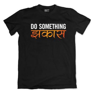 Do Something Zakass Black Tshirt
