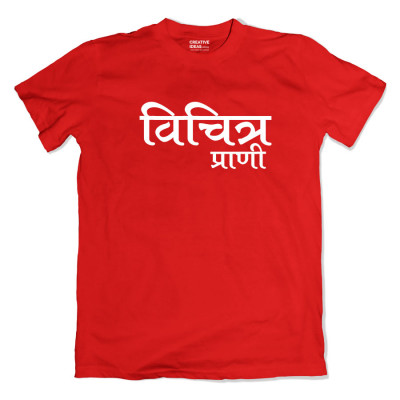 Vichitra Prani Red Tshirt