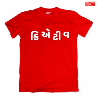 Creative Gujarati Red Tshirt