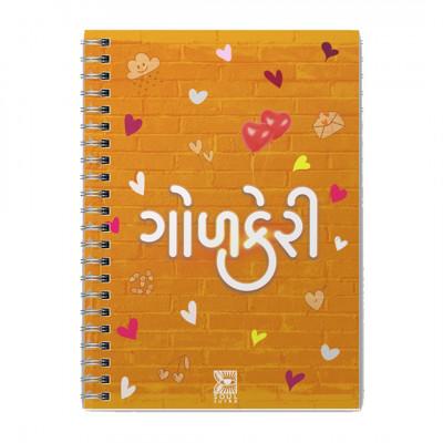 Khatti Meethi Stories Diary by Golkeri the Movie