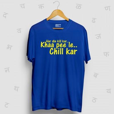 Har Din Kill Kar Khaa Pee Le Chill Kar - Rhyming Blue Tshirt