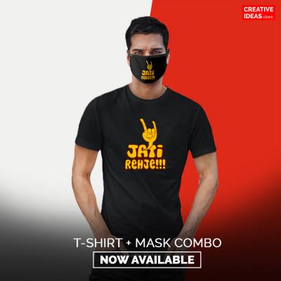 Jati Rehje Black Tshirt And Mask Combo