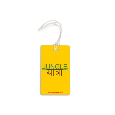 Jungle Yatra Travel Tags