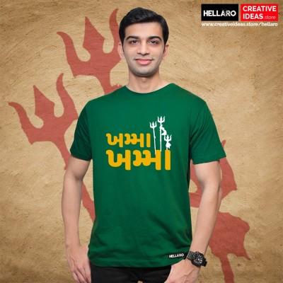 Khamma Khamma Tshirt - Hellaro Merchandise