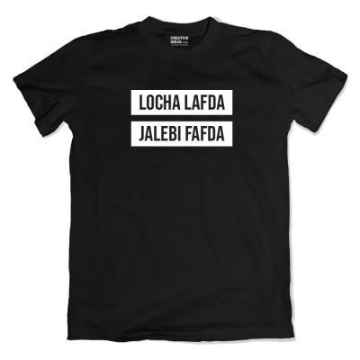 Locha Lafda Jalebi Fafda Black Tshirt