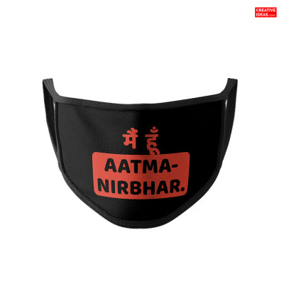 Donate & Get Aatma Nirbhar 2 Layer Cotton Reusable Super Mask (pack of 3)