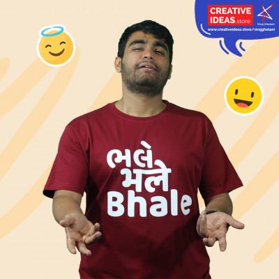 Bhale Bhale Maroon Tshirt by Viraj Ghelani