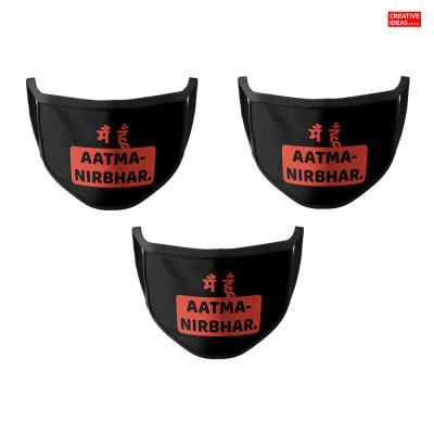 Aatma Nirbhar Cotton Reusable Super Mask (pack of 3)