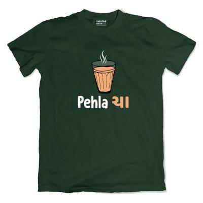 Pehla Cha Tshirt