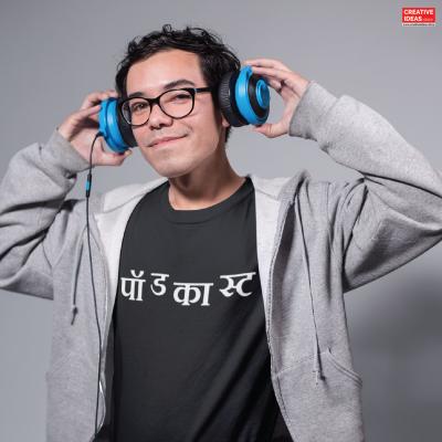 Podcast Black Tshirt