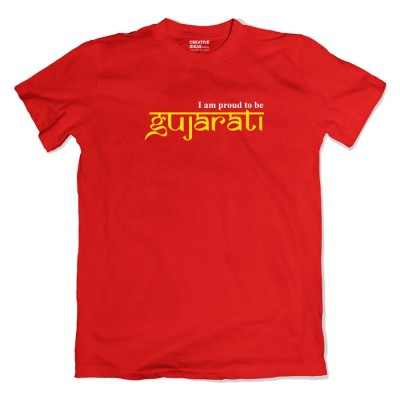 I am Proud to be Gujarati Tshirt